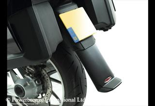 Mud Deflector (Rear)